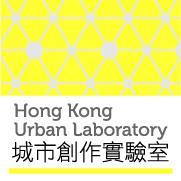 Hong Kong Urban Laboratory_Logo