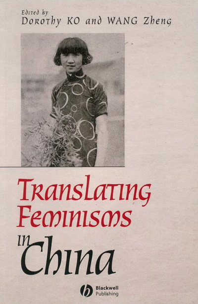 Translating Feminisms in China - Cover