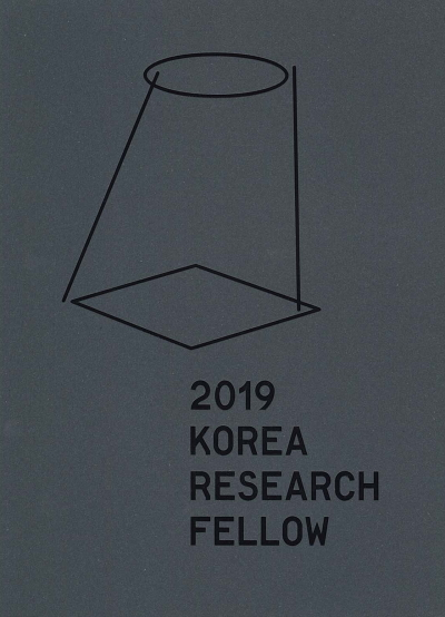 2019 Korea Research Fellow - Cover