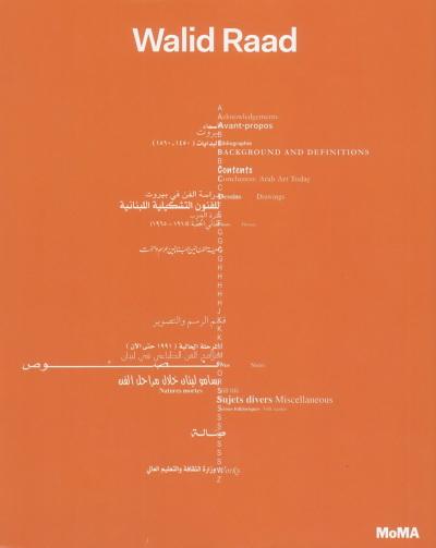 Walid Raad - Cover