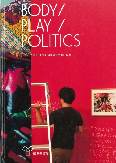 Body/ Play/ Politics