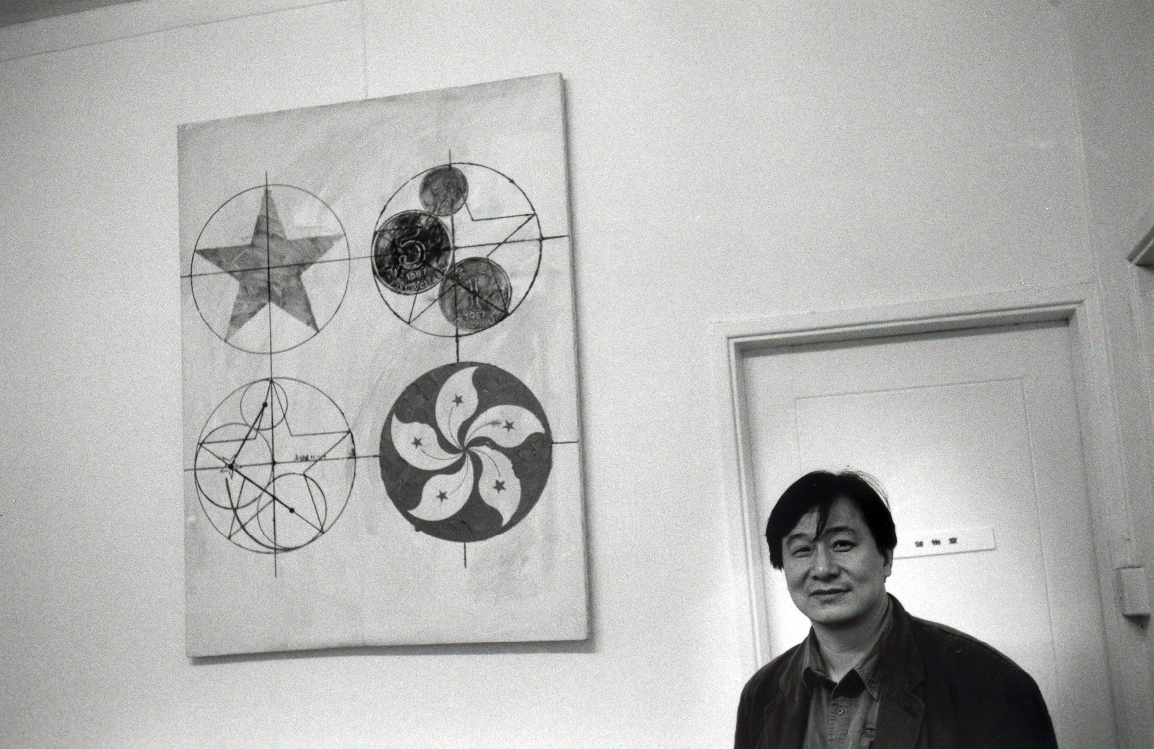 Wong Shun-Kit in Front of His Work 'Idea'