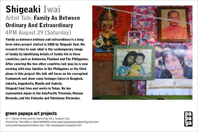 Shigeaki Iwai: Family As Between Ordinary and Extraordinary — Flyer