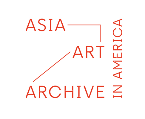Asia Art Archive America Cropped