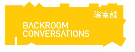 backroom conversations