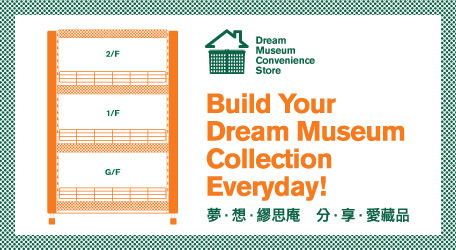 Build Your Dream Museum Collection Everyday!