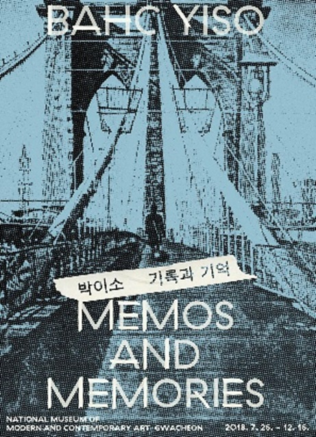 Image: The documentation of Bahc's performance, <i>Fast After Thanksgiving Day</i> (1984), on the Brooklyn Bridge was used as the promotional image for his recent retrospective, <i>Memos and Memories</i>, at the MMCA, which helped to consecrate him as a South Korean artist.