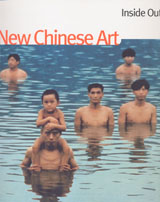Inside Out: New Chinese Art, Book Cover, 1998
