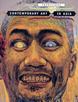 Contemporary Art in Asia : Traditions/Tensions, Book Cover, 1996