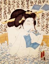 Geisha in Bath, 1988. Masami Teraoka.