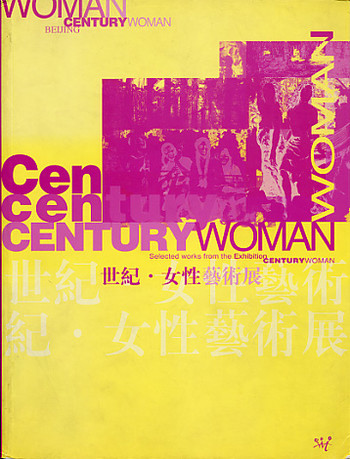 Image: Cover of exhibition catalogue for <i>Century Woman</i>.