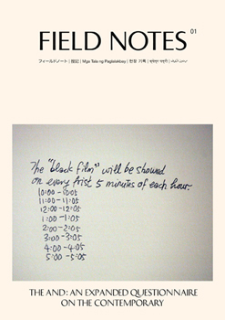 Image: <i>Field Notes</i> Issue 1.