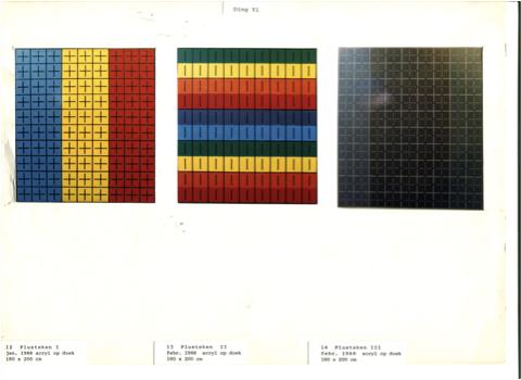 丁乙的三張畫,1988年