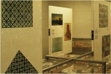 《蒙德里安在中国—─蒙德里安文献与中国艺术家的作品》,北京國際藝苑畫廊﹝後巡迴到上海及廣州展出﹞,1998年