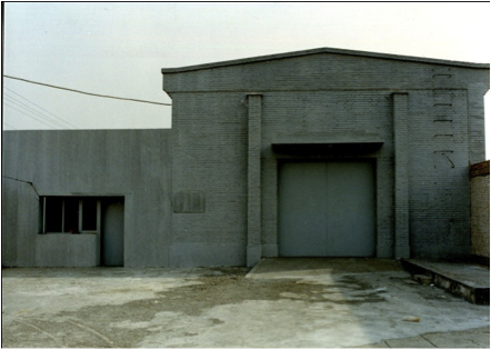 China Art Archives and Warehouse (South Beijing site)