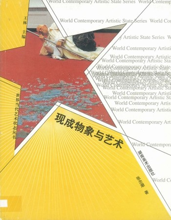 Image: Cover of <i>Ready-Made Art</i> by Zhang Nian.