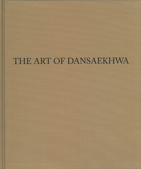 The Art of Dansaekhwa
