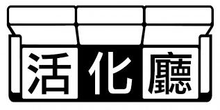 Woofer Ten_Logo