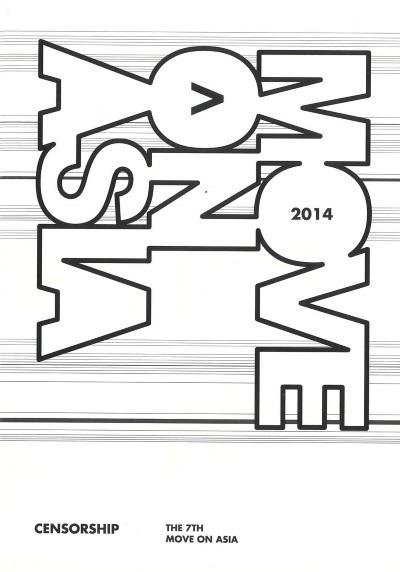 Move on Asia 2014: Censorship