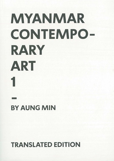 Myanmar Contemporary Art 1_Cover