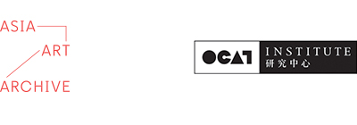 ocat-aaa-logo-1-1.jpg