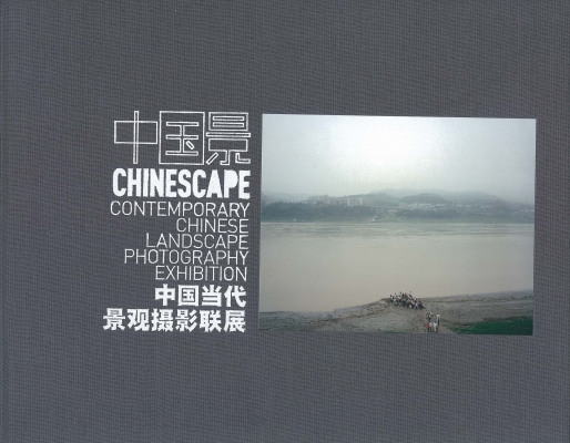 Chinescape Contemporary Chinese Landscape Photography Exhibition
