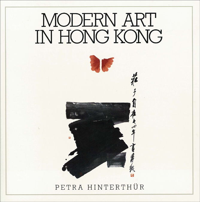Collection search modern art in hong kong asia art for Extra mural studies