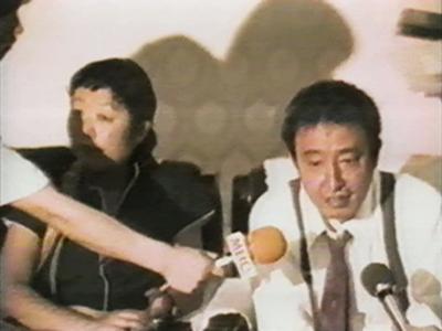"Shigeko Kubota. ""Trip to Korea"", 1984."