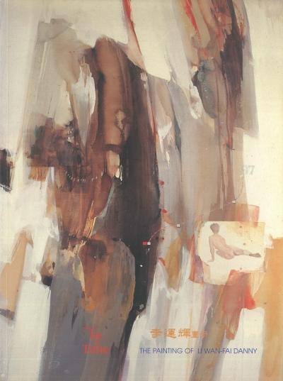 The Painting of Li Wan-Fai Danny_Cover