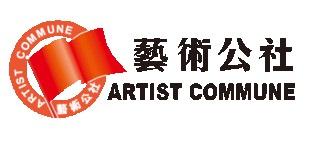 Artist Commune_Logo