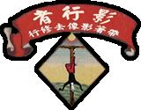 v-artivist_logo