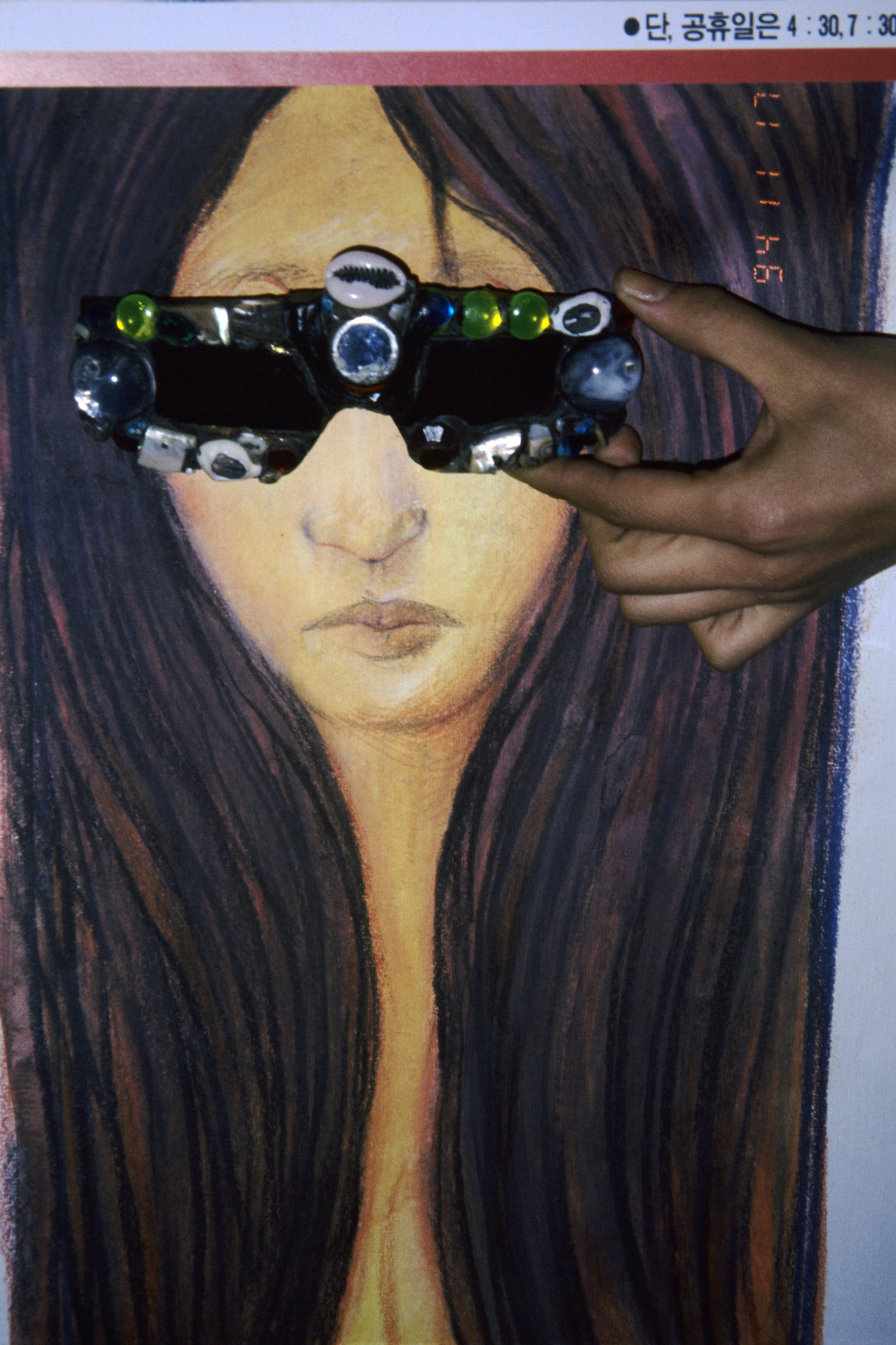 Froggy Sunglasses Project