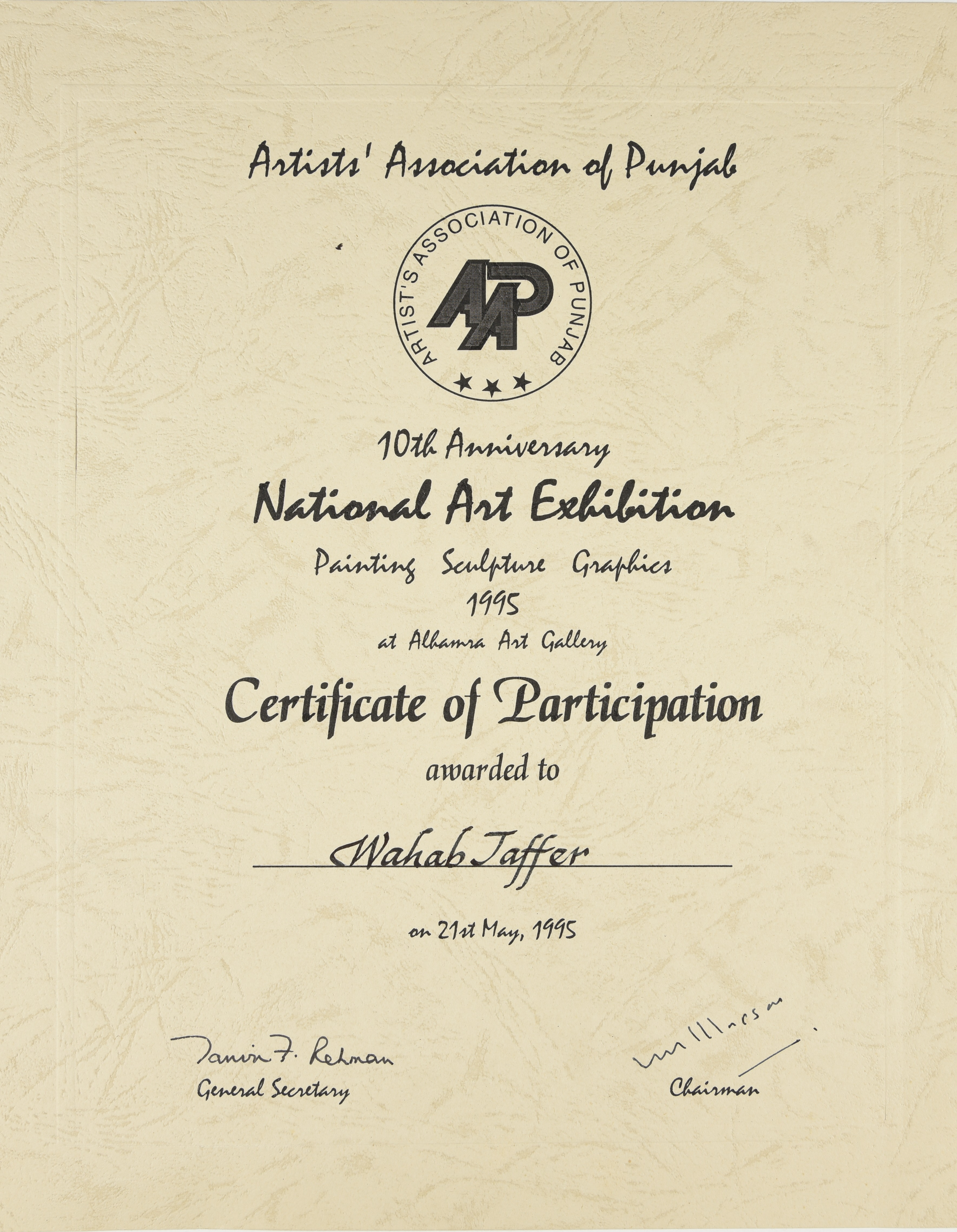 Collection Search Certificate Of Participation For The 10th