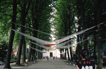 Central Pavilion of the 45th Venice Biennale