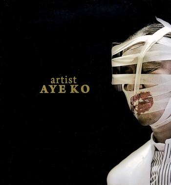 Artist Aye Ko - Cover