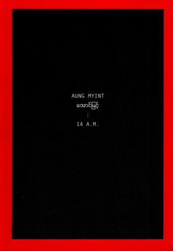 Aung Myint: 14 A.M. - Cover