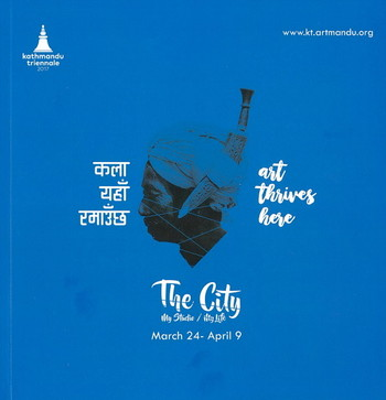 Art Thrives Here: The City My Studio / My Life - Cover