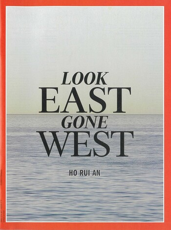 Look East Gone West