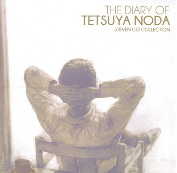 The Diary of Tetsuya Noda: Steven Co Collection - Cover