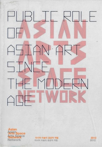 Public Role of Asian Art Since the Modern Age