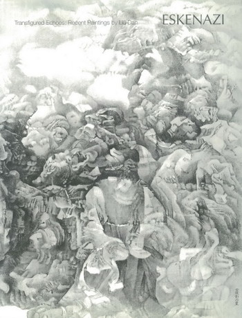 Transfigured Echoes: Recent Paintings by Liu Dan - Cover