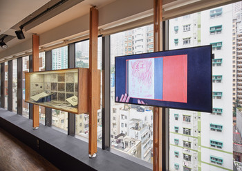 Image: Installation view of <i>Form Colour Action</i>, Asia Art Archive, 2019. Photo: Kitmin Lee.