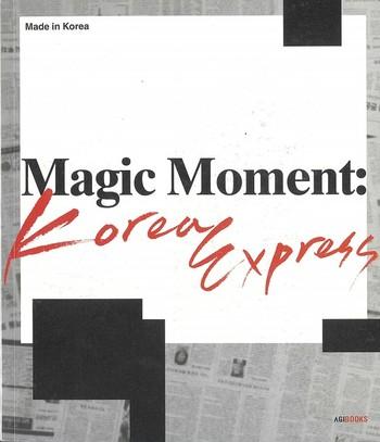 Magic Moment: Korea Express
