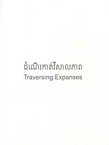 Traversing Expanses - Cover