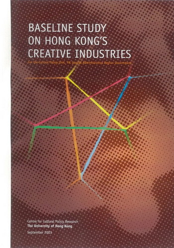 Baseline Study on Hong Kong's Creative Industries - Cover