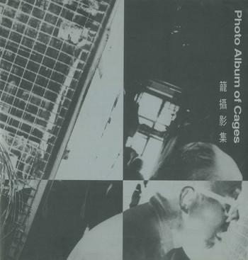Photo Album of Cages