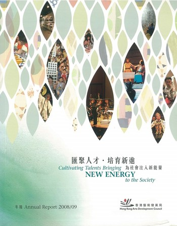 Hong Kong Arts Development Council Annual Report 2008/09: Cultivating Talents Bringing New Energy to the Society