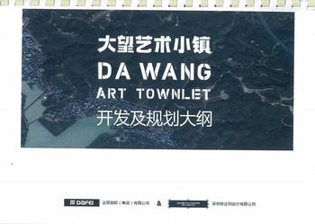 Da Wang Art Townlet