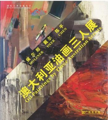 Oil Paintings by Three Australian Artists