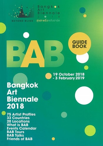 Bangkok Art Biennale 2018 Guidebook